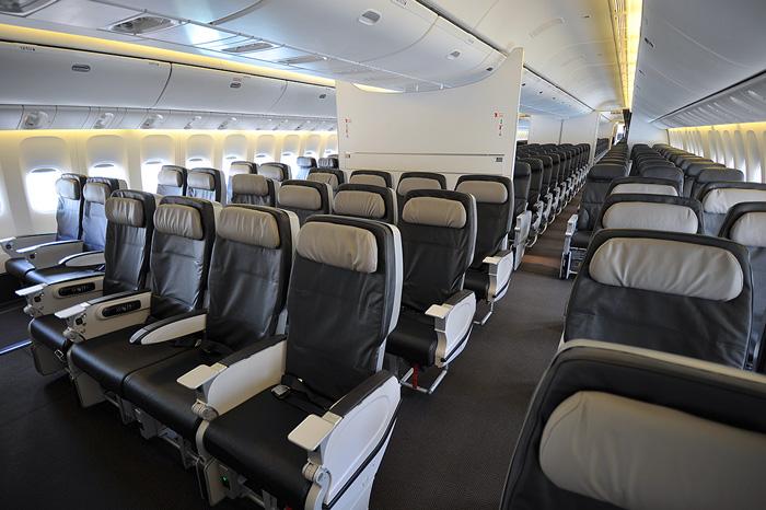 Commercial Aviation Boeing 767 Boeing 767 300er